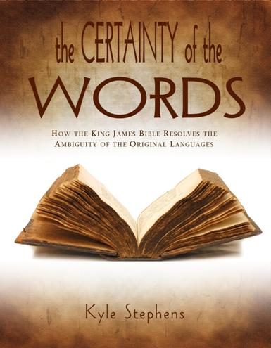 The Certainty of the Words